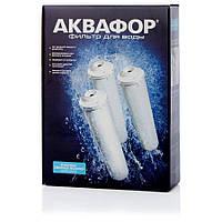 Аквафор кристалл К1-03-02-07,к-кт сменных картриджей