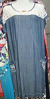 Платье летнее 50,52,54,56 Абигейл