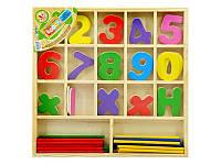 Деревянная игрушка набор первоклассника Woody MD 0020