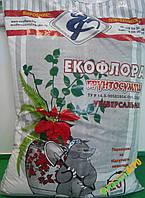 Экофлора грунт универсал 20 л