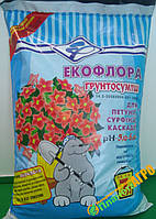 Экофлора грунт для сурфиний 7 л
