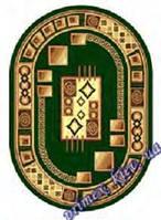 """Синтетический овальный ковер эконом-сегмента Gold Karat """"Офис"""", цвет зеленый"""
