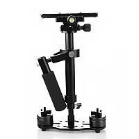 Стабилизатор для фото и видеокамер S40 (steadycam, стедикам)