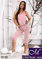Женский спортивный костюм с бриджами арт. 9130