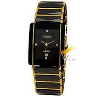Мужские керамические часы Rado Integral кварцевые (Радо)