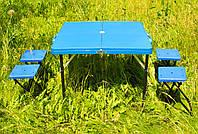 Комплект туристический складной Стол и 4 стула