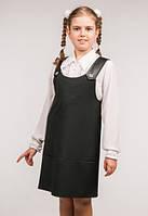 Сарафан школьный детский и подростковый для девочки.