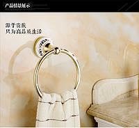Держатель для полотенца в форме кольца