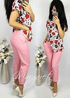 Костюм женский летний блузка и брюки разные цвета SKa84