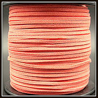 Шнур замшевый 3 мм, цвет коралловый