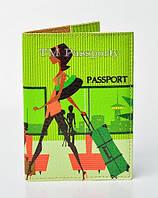 "Обложка на паспорт ""Девушка с чемоданом"""