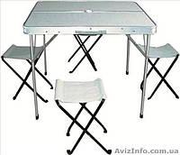 Набор туристический складной(стол+4 стула)  8833 Verus