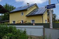 Зелений тариф для населення в Україні