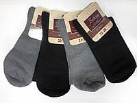 Классические универсальные однотонные носки