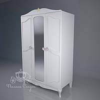 """Шкаф трехстворчатый с безопасным зеркалом """"Версаль"""""""