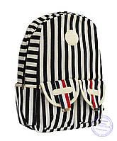Стильный рюкзак в полоску для школы и прогулок - черно-белый - 8018