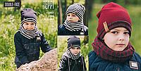 Осенний комплект шапка и хомут для мальчика  ДЕМБОХАУС р-ры 48,50,52