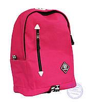 Стильный розовый рюкзак школьный и прогулочный - 8152
