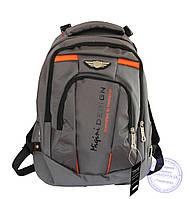 Универсальный прочный рюкзак для школы и прогулок - серый - Y-1
