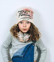 Модный комплект для девочки подростка  ДЕМБОХАУС р-р 56