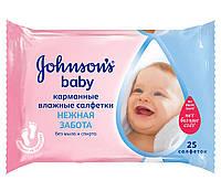 Детские влажные салфетки Johnson's Baby Нежная забота (Джонсонс Беби) № 25