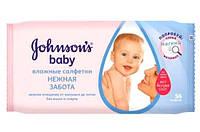 Детские влажные салфетки Johnson's Baby Нежная забота (Джонсонс Беби) № 56