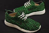 Аdidas Yeezy Boost ярко зеленые женские кроссовки бег