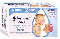 Детские влажные салфетки Johnson's Baby Нежная забота (Джонсонс Беби) № 112