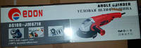 Болгарка Edon AG180-JM6718 + Диск 180 мм в комплекте