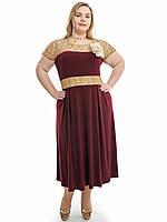 Платье с гипюровыми вставками и складками на талии ,модель ДК 725