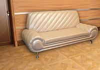Офисный диван Магнум