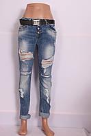 Женские рваные джинсы бойфренды Red Sold
