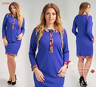 Платье  АБ №5567