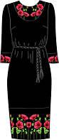 820-14/10 Платье женское с поясом, черное, размер 40