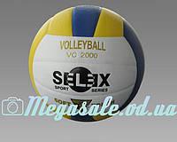 Мяч волейбольный Selex VS 2000