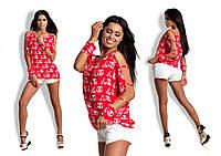Блузка летняя женская с открытыми рукавами Красная