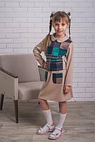 Костюм  для девочки с юбкой бежевый, фото 1