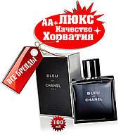 Chanel Bleu de Chanel  Люкс качество АА++ блю де шанель мужские