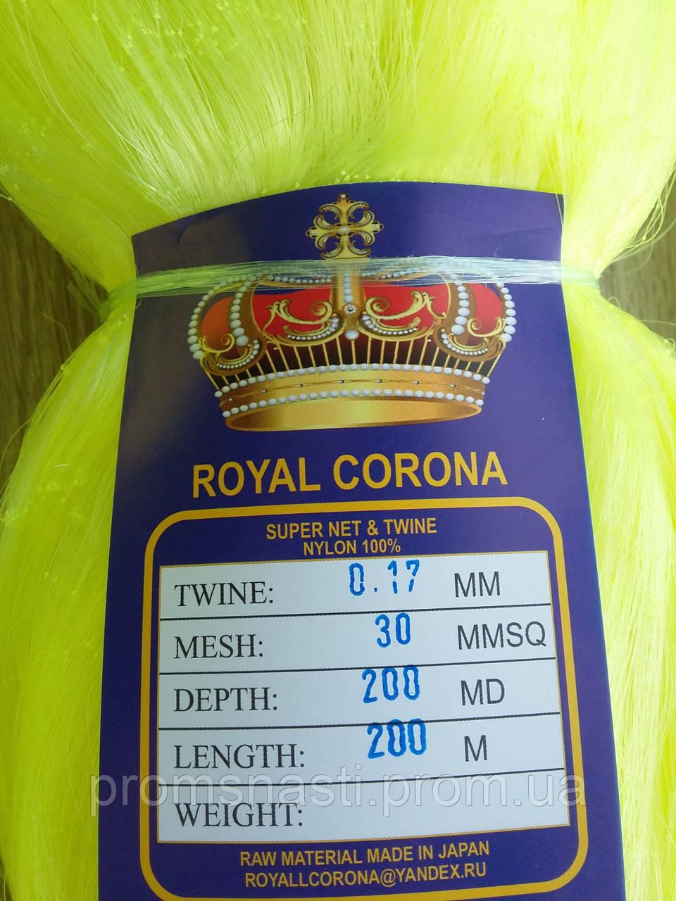 рыбацкие сети корона