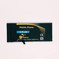 Аккумулятор для iPhone 6Plus SP Gold