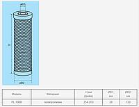 Картридж к фильтру для воды лепестковый полипропиленовый PL10BB