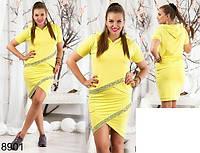 Женский трикотажный костюм юбка и футболка с капюшоном Размер 48-50 52-54