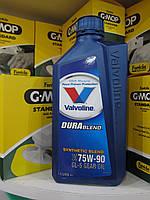Масло трансмиссионное Valvoline DuraBlend GL-5 75w-90