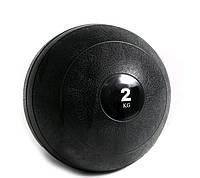 Мяч медицинский (слэмбол) SLAM BALL 2кг