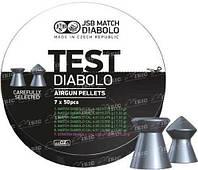 Пули пневм JSB Diablo TEST для винтовки 4,5 мм 0,520; 0,535 гр. (350 шт/уп)