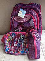 """Школьный рюкзак с сумочкой и пеналом """"MONSTER HIGH"""" №0820 (сиреневый)"""