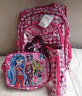 """Школьный рюкзак с сумочкой и пеналом """"MONSTER HIGH"""" №0820 (розовый)"""