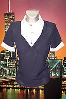 Блузка женская школьная, имитация двойки с белой рубашкой