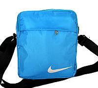 Спортивная голубая сумка в стиле Nike унисекс