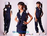 Стильный школьный костюм тройка (жилет-брюки-юбка)